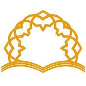 伊斯兰历史 1