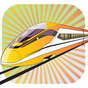 上海子弹火车司机