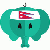 学习尼泊尔