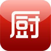 中国厨房用品行业门户 1