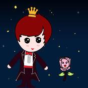 小王子和玫瑰