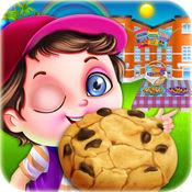饼干工厂 1