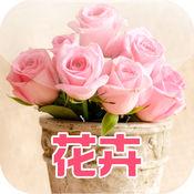 中国花卉门户网...
