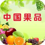 中国果品交易平...
