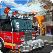 市消防队员模拟器3D: 消防车应急救援3D