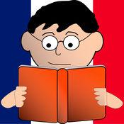 法语阅读和演奏 1