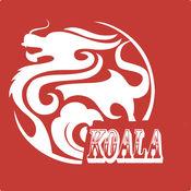 麒麟娱乐(Koala Run)