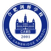 剑桥学校 1
