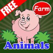 Farm Animals : 对于儿童教育游戏