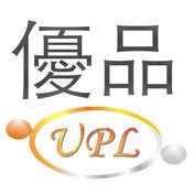 UPL - 優品醫事檢驗所 0.3.7