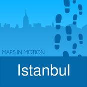 走遍伊斯坦布尔:离线地图