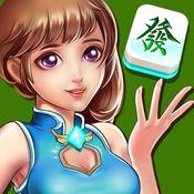 四川·麻将·欢乐版-血战到底经典麻将游戏