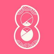 花生备孕 1