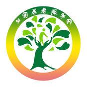 中国养老服务网....