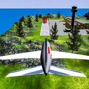 旅游飞机飞行模拟3D
