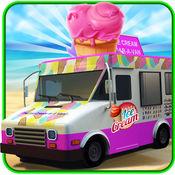 海滩 冰 奶油 卡车 交货 1