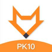 北京赛车PK10专业版