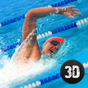 游泳池运动杯 1