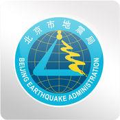 北京应急避难公共服务