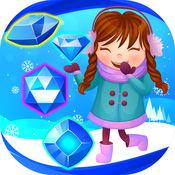 冻结的珠宝游戏狂热 1