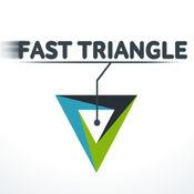 极速三角形