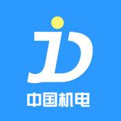 中国机电交易网...