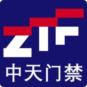中天国富门禁 0.0.18