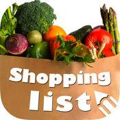 购物清单 1