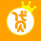 极速贷款王