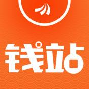 微粒贷金融钱站(尊享版) 1.0.108