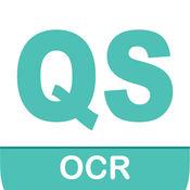 QS全能扫描