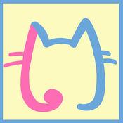标准日本语学习日志(初级)——笔记、背单词、查语法 1
