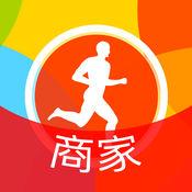 联合健身商家 4.3.0