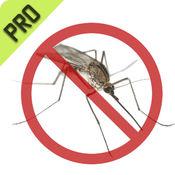 超级蚊子 1.0.1