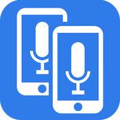 手机对讲机