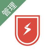 U电管理 1.0.0