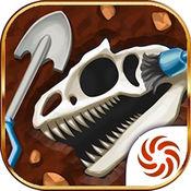 恐龙化石挖掘机发掘矿石