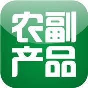 中国农副产品行业门户 1