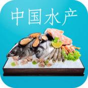 中国水产交易平台