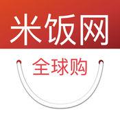 全球购米饭网 1