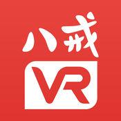 八戒VR拍摄
