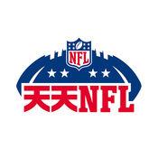 天天NFL 1