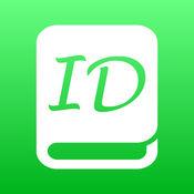 ID管家 2