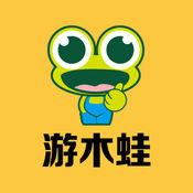 游木蛙 1.0.0