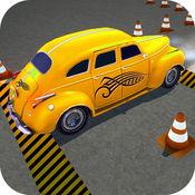 聪明 汽车 司机:3D 1