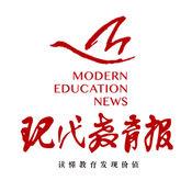 现代教育报