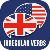 用英语学习不规则动词