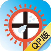 验窗神器 (QP版)