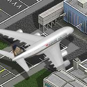 机场城市® 1