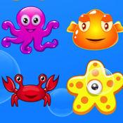 海洋生物来消除